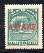 XP2901 - CRETA , 20 Lepta Vverde Azzurro *  Nuovo : Soprastampa Rossa