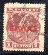 XP2903 - CRETA , 1  Lepton Bruno Rosso  Usato : Soprastampa Rossa