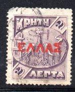 XP2904 - CRETA , 2  Lepton Violetto  Usato : Soprastampa Rossa - Creta
