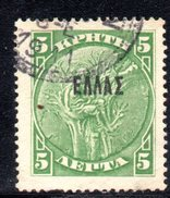 XP2906 - CRETA , 5  Lepta Verde  Usato : Soprastampa Nera