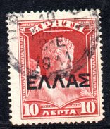 XP2908 - CRETA , 10  Lepta Rosso  Usato : Soprastampa Nera