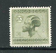 CONGO BELGE- Y&T N°109- Neuf Avec Charnière * - 1894-1923 Mols: Neufs