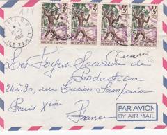 """POLYNESIE N°6 5f Pêcheur 2 Paires Obl """"  PAPEETE ILE TAHITI 15/5/68 """" Sur Lettre Avion Pour La France - Signé DECARIS - Polynésie Française"""