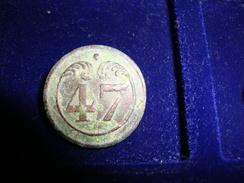 Bouton D'uniforme Napolèonien 47 ème Règiment D'infanterie De Ligne 1803-1814 - Buttons