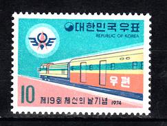 Trains, Eisenbahn, Locomotive,  Korea Zuid, 1974 Mi Nr 919 - Trains