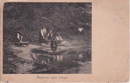 PC Bulgaria - Washerwomen At The Well - Ca. 1910 (27920) - Europe