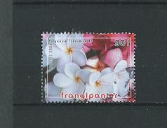 Timbre Oblitére De Polynésie 2006 - Polynésie Française