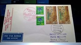NIPPON GIAPPONE JAPAN POSTA AEREA ROTTA TRANSIBERIANA - Airmail
