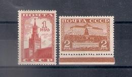 Russia 1941, Michel Nr 812-13, MNH OG - 1923-1991 USSR