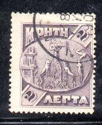 XP2909 - CRETA , 2  Lepta Violetto  Usato - Creta