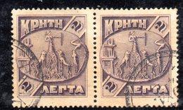 XP2910 - CRETA , 2  Lepta Violetto  Coppia Usata - Creta