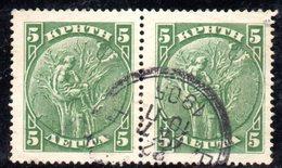 XP2912 - CRETA , 5  Lepta Verde   Coppia Usata