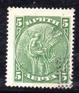 XP2913 - CRETA , 5  Lepta Verde  Usato