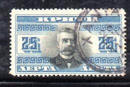 XP2915 - CRETA , 25  Lepta Azzurro E Nero Usato