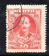 XP2916 - CRETA , 10  Lepta Rosso Usato