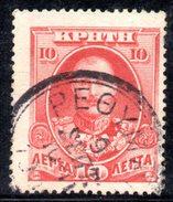 XP2917 - CRETA , 10  Lepta Rosso Usato - Creta