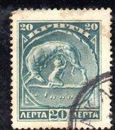 XP2918 - CRETA , 20  Lepta Verde Usato - Creta