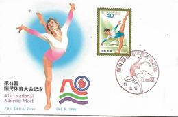 JAPAN  TOKYO  41 St National Athletic Meet  9/10/86