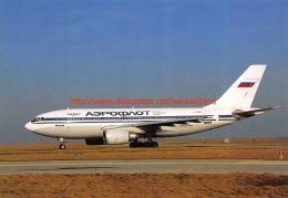 Aeroflot - Airbus A310 - 1946-....: Moderne