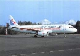 Cretan Airlines - Airbus A320 - 1946-....: Moderne