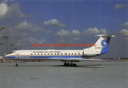 Kazair - Tupolev TU-134A-3 - 1946-....: Moderne
