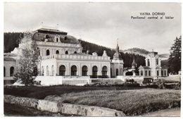ROMANIA/ROUMANIE - VATRA DORNEI PAVILIONUL CENTRAL AL BAILOR/THEMATIC STAMP-AIRPLANE - Romania