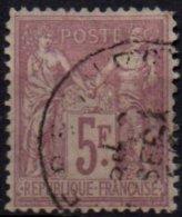 FRANCE - 5 F.type II TB Très Frais - 1876-1898 Sage (Type II)