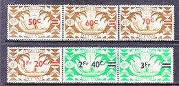 FRENCH  OCEANIA  152-7    ** - Oceania (1892-1958)