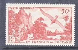 FRENCH  OCEANIA  C 17   * - Oceania (1892-1958)