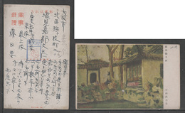 JAPAN WWII Military Suzhou Picture Postcard CENTRAL CHINA CHINE To JAPON GIAPPONE