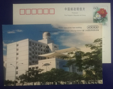 Campus Planetarium,astronomical Observation,China 2001 Xiamen Foreign Language School Advert Pre-stamped Card