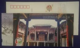 Zhulin Ancient Opera Stage,China 2011 Qimen Landscape The Best Photography Spot In Mt.huangshan Advert Pre-stamped Card - Teatro