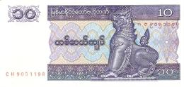 MYANMAR   10 Kyats   ND (1997)   P. 71b   UNC - Myanmar