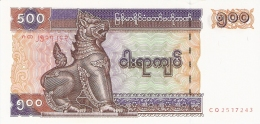 MYANMAR   500 Kyats   ND (1994)   P. 76b   UNC - Myanmar
