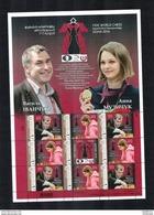 Ukraine 2017 Vasiliy Ivanchuk & Аnna Myzichuk World Champions Of Rapid Chess DOHA Sheet Echecs Schach - Scacchi