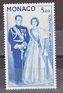 Monaco PA  76 Mariage Princier  Neuf ** TB MNH SIN CHARNELA Cote 55 - Luchtpost
