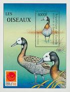MDB-BK5-049 MINT ¤ REP GUINEE 2003 BLOCK ¤ BIRDS OF THE WORLD - OISEAUX - PAJAROS - VOGELS - VÖGEL -