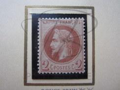 VEND BEAU TIMBRE DE FRANCE N° 26A , ROUGE BRUN , NEUF SANS CHARNIERE !!!! - 1863-1870 Napoléon III Lauré