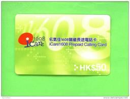 HONG KONG - Remote Phonecard As Scan