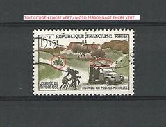 * 1958  N° 1151 MÉCANISATION DE LA DISTRIBUTION RURALE   OBLITÉRÉ DOS CHARNIÈRE  N° - Errors & Oddities