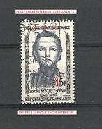 * 1958  N° 1159  SIMONE MICHEL LEVY RÉSISTANCE 25 .8 . 1958 OBLITÉRÉ - Errors & Oddities