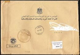 Libia/Libya/Libye: Franchigia, Franchise, Raccomandata, Registered, Recommandé - Libia