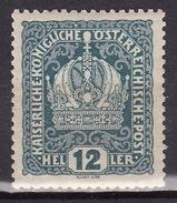 ÖSTERREICH 1916 ANK 189 ,MNH** VF - 1850-1918 Empire