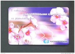 KAZAKHSTAN  -  Chip Phonecard As Scan