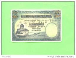 PALESTINE - Chip Phonecard/Banknote - Palestine