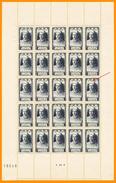 France**LUXE 1946 FEUILLE N°18548 De 25 Timbres P 766 Avec 766a En Case 10.   Frais D´envoi   France 7,40 €,   Euro - Feuilles Complètes