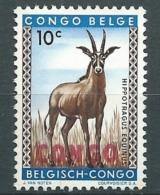 Congo Kinshasa - Yvert N° 400 **  -  Aab10901d - Republic Of Congo (1960-64)