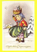 * Fantasie - Fantaisie - Fantasy * (Colorprint 53334/1) New Year, Bonne Année, Enfant, Child, Panier, Snow, Neige, Rare - Anno Nuovo