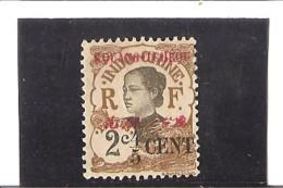 KOUANG TCHEOU  En Surcharge Bilingue Sur Timbres D' Indochine De 1919  N° 36 * - Unused Stamps