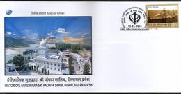 India 2016 Sri Paonta Sahib Gurdwara Sikhism Religion Special Cover # 18382 - Religions